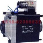 MFJ6-54YC  交流湿式阀用电磁铁 MFJ6-54YC