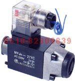 MFJ6-27YC   交流湿式阀用电磁铁 MFJ6-27YC