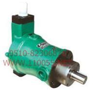 压力补偿变量泵  10YCY14-1B ,25YCY14-1B
