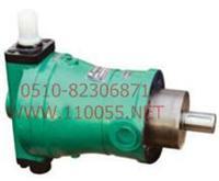 变量轴向柱塞泵   25MYCY14-1B  , 63MYCY14-1B