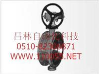 蜗轮传动硬密封蝶阀  D343H-10 D343H-16 ,