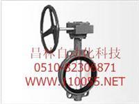 对夹式蜗轮传动软密封蝶阀  D371X-16