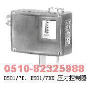 压力控制器  0815107,0815207