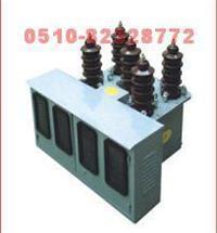 三相三线双向计量油浸计量箱   JLS-6  JLS-10