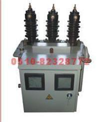 三相四线油浸计量箱   JLS4-6  JLS4-10  JLS5-6  JLS5-10  JLS7-6