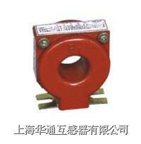 全封闭电流互感器   LMZ3-0.66-58  LMZ3-0.66-62  LMZ3-0.66-85