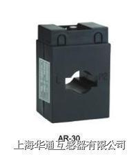 塑壳式电流互感器   AR-30 AR-40