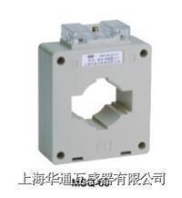 户内电流互感器    MSQ-40  MSQ-50  MSQ-60  MSQ-80  MSQ-100