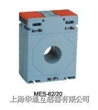 户内电流互感器   MES-45/14  MES-62/WS/20/30/40  MES-74/40/50