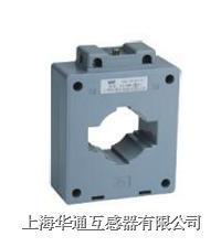 塑壳式电流互感器   LN-0.66
