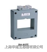 户内电流互感器   BH-0.66-III  LMK2.3-0.66  BH-60III  BH-80III
