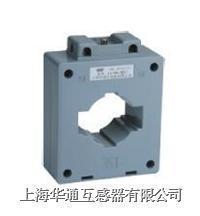 塑壳式电流互感器   BH-0.66/30IB  BH-0.66/30I  BH-0.66/40I
