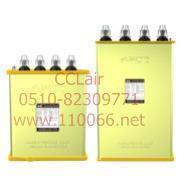 自愈式低压并联电力电容器(分相)   BSMJWX0.23-3-3Yo  BSMJWX0.23-5-3Yo