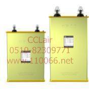 自愈式低压并联电力电容器(单相)   BSMJWX0.4-90-1  BSMJWX0.4-75-1