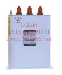 自愈式低电压并联电容器   BSMJ0.12-10-1  BSMJ0.12-12-1