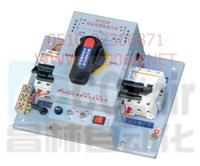 自动转换开关  WCQ2E-63  WCQ30E-63/2P WCQ2E-63  WCQ30E-63/2P