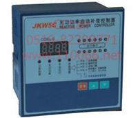 无功功率自动补偿控制器   JKL1B-4  JKL1B-6  JKL1B-8  JKL1B-10  JKL5C-4