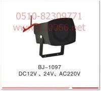 报警器  BJ-1097   BJ-1097