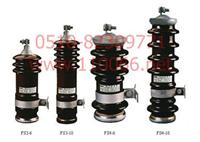 阀式避雷器  FS4-3  FS4-6  FS4-10   FS4-3  FS4-6  FS4-10   FS-0.22  FS-0.38