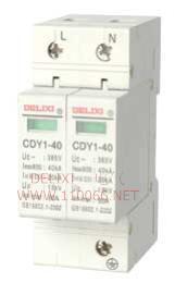 电涌保护器  CDY1-20  CDY1-40   CDY1-20  CDY1-40  CDY1-60  CDY1-100