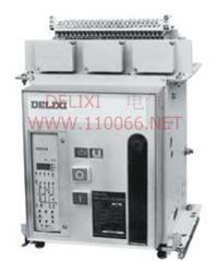 低压智能型真空断路器 CDDK1-1600  CDDK1-1600 1250/1250A  CDDK1-1600 630/630A