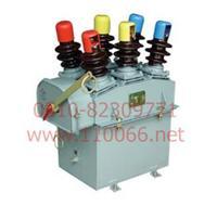 柱上油断路器  DW10-10   DW10-10