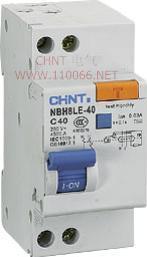 电子式剩余电流动作断路器   NBH8LE-40/1P+N 20A  NBH8LE-40/1P+N 40A