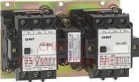 机械联锁可逆接触器 CJX1-9/N  CJX1-12/N  CJX1-9/N  CJX1-12/N CJX1-16/N  CJX1-22/N