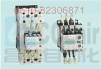 切换电容式接触器  JCC16-12   JCC16-12  JCC16-25  JCC16-95