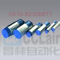 螺纹圆柱型 接近开关 ZNJ-A5M-0.8ALB ZNJ-A8M-1ALB ZNJ-A8-2ALB ZNJ-A12M-2ALB ZNJ-A12-4ALB ZNJ-A18M-5ALB