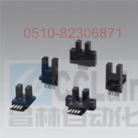 微型传感器 ZONHO EE-SX670A EE-SX670B EE-SX470 EE-SX470P EE-SX671 EE-SX671P EE-SX672 EE-SX672P EE-SX672A