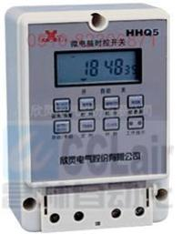 微电脑时控器    HHQ5        TB-10YG HHQ5        TB-10YG