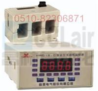 智能型电动机监控器   HHD1B-CF      HHD1B-AF     HHD1B-EF HHD1B-CF      HHD1B-AF     HHD1B-EF