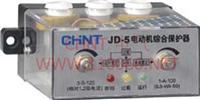 电动机综合保护器   JD-5(BHQ-S-J)  JD-5(BHQ-S-J)