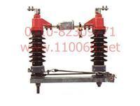 隔离开关    GW4-40.5         GW4-40.5D/630 GW4-40.5         GW4-40.5D/630