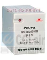液位继电器    HHY7G       JYB-714       HHY7P HHY7G       JYB-714       HHY7P