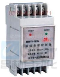 液位继电器    HHY10PG HHY10PG