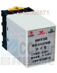 液位继电器   HHY2G        HHY2P HHY2G        HHY2P