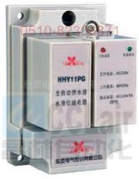 液位继电器   HHY11PG        61F-G HHY11PG        61F-G