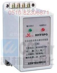 三相液位继电器    HHY5PG        JYB-5 HHY5PG        JYB-5