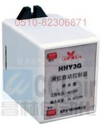 液位继电器   HHY3G        HHY3P       AFR-1 HHY3G        HHY3P       AFR-1