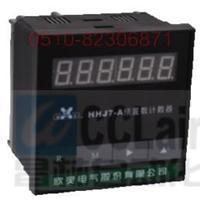 预置数计数器    HHJ7-A HHJ7-A