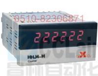 可逆计数继电器   HHJ4-H HHJ4-H