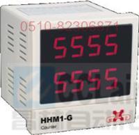 预置数计米器    HHM1-G HHM1-G