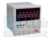 自动识别正倒转计数器    HHJ5-H HHJ5-H