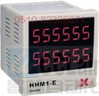 预置数计米器    HHM1-E HHM1-E