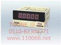 累时器    ZYL06       DHC6J-L    ZYL06       DHC6J-L