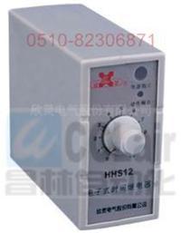 时间继电器    HHS12        JSF        HHS12K JSF-D          HHS12G           JSF-H