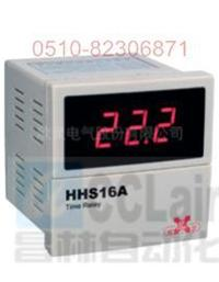 数显时间继电器   HHS16A HHS16A