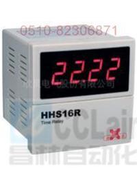 数显时间继电器    HHS16R HHS16R